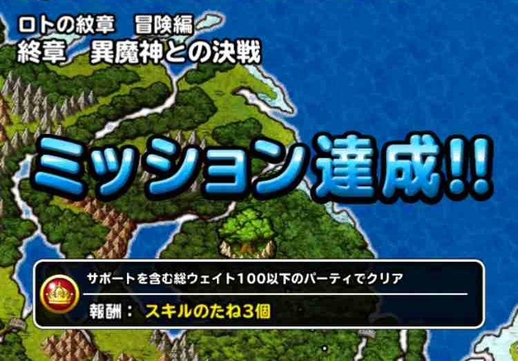 f:id:shohei_info:20170908093408j:plain