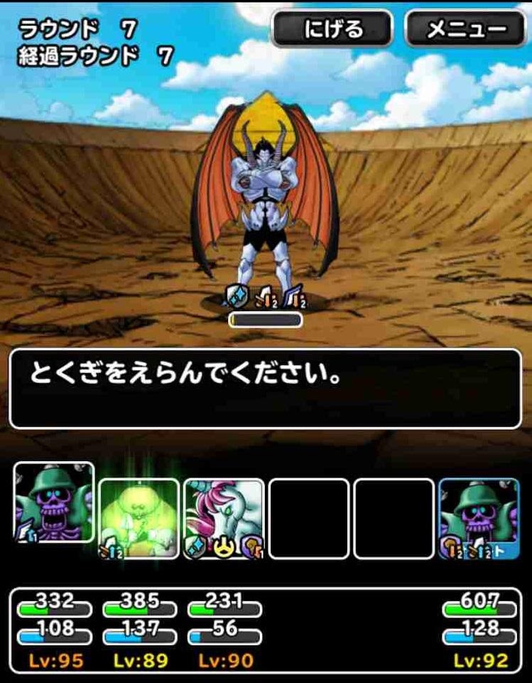 f:id:shohei_info:20170908093516j:plain