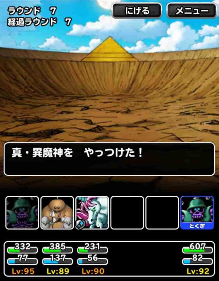 f:id:shohei_info:20170908094016j:plain