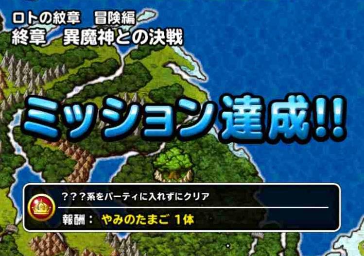 f:id:shohei_info:20170908094820j:plain