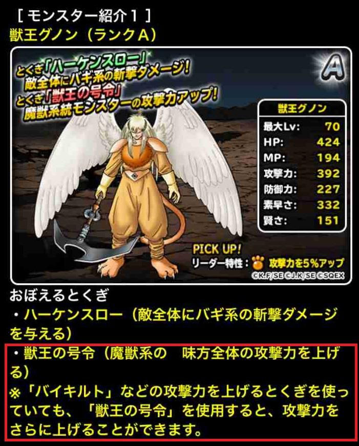 f:id:shohei_info:20170908101844j:plain