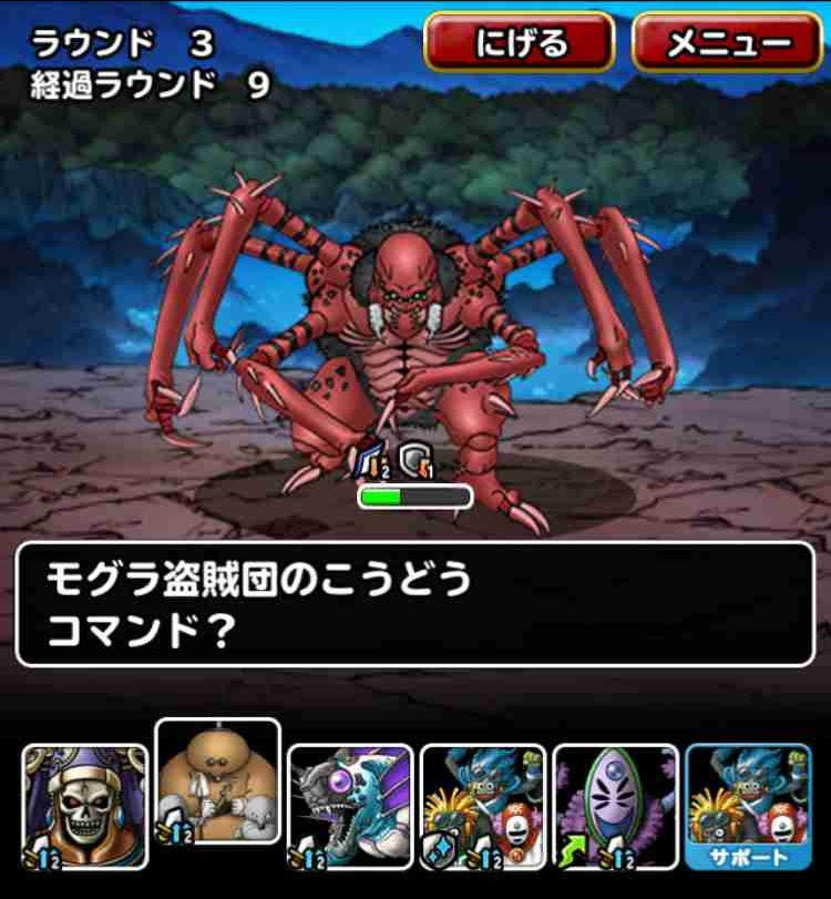 f:id:shohei_info:20170908105453j:plain