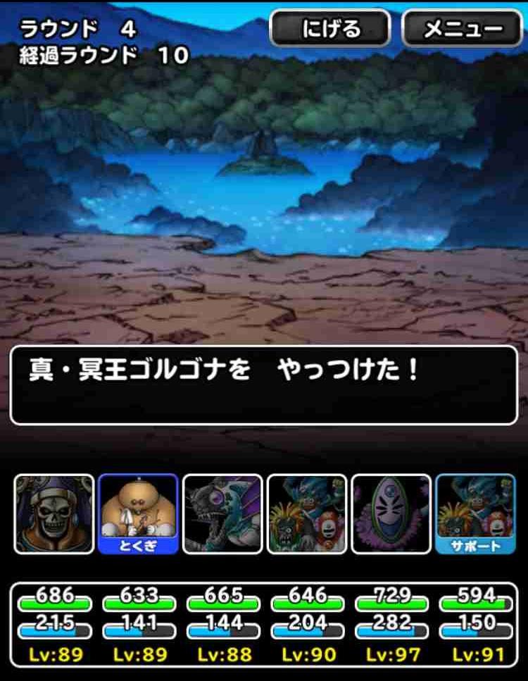 f:id:shohei_info:20170908105522j:plain
