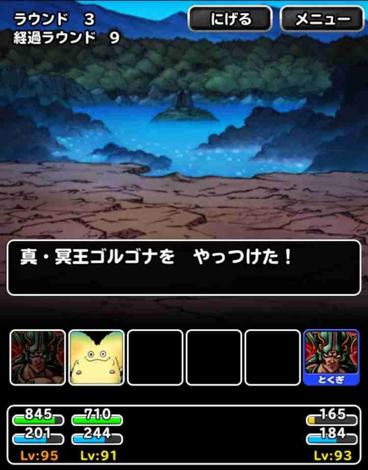 f:id:shohei_info:20170908105930j:plain