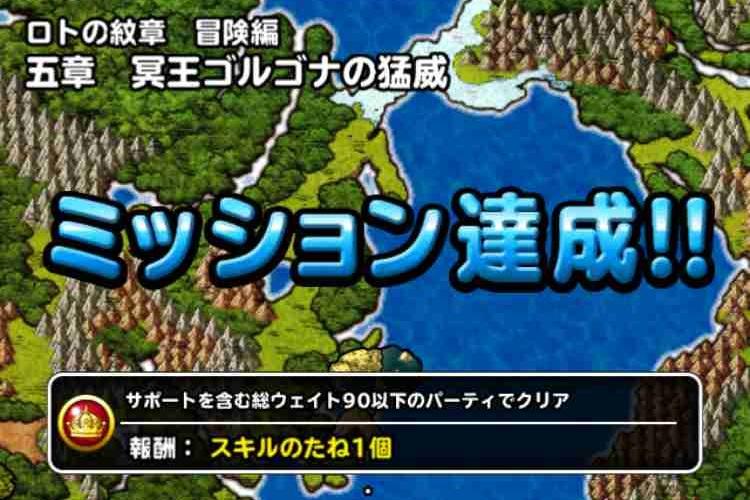 f:id:shohei_info:20170908110000j:plain