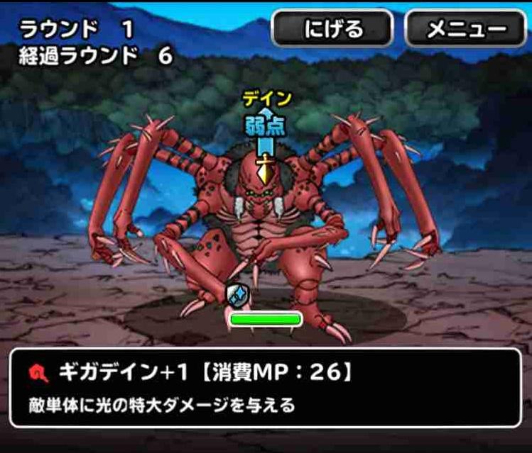 f:id:shohei_info:20170908165812j:plain
