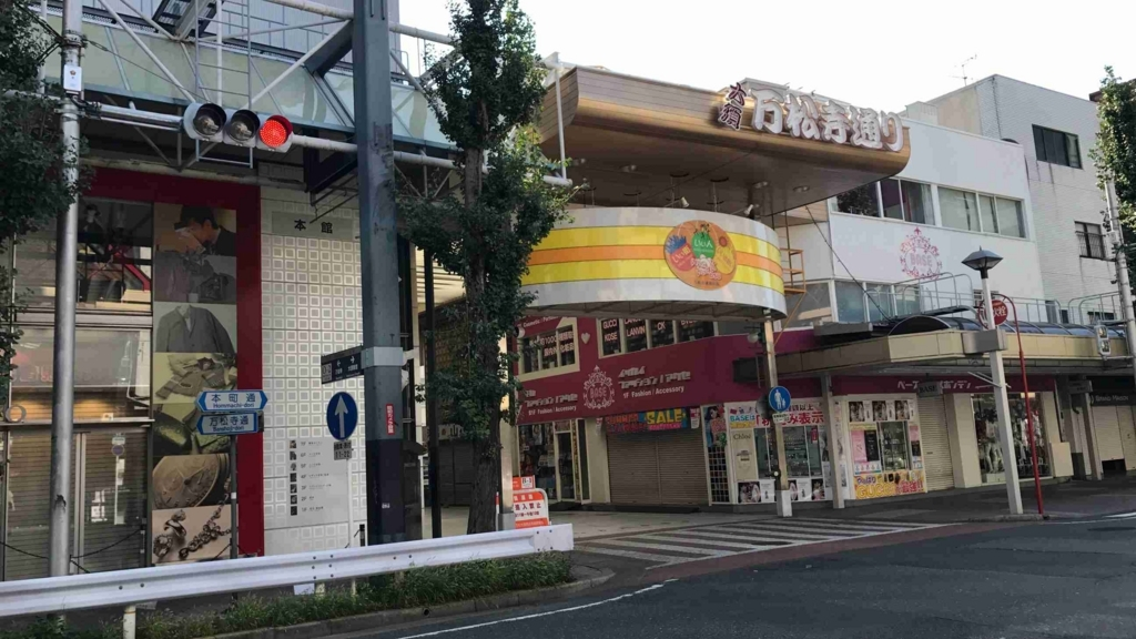 f:id:shohei_info:20170916162150j:plain