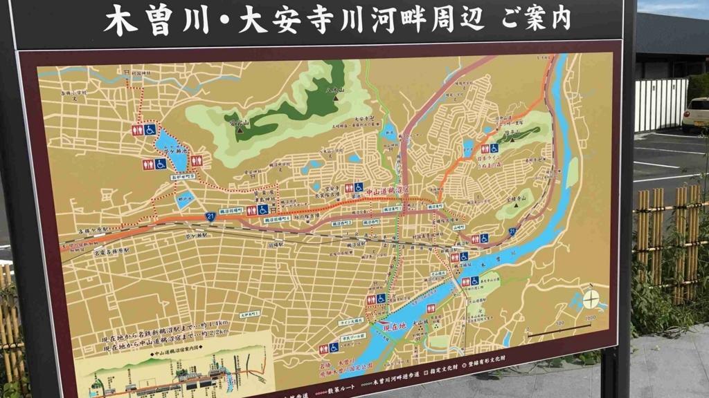 f:id:shohei_info:20170916163106j:plain