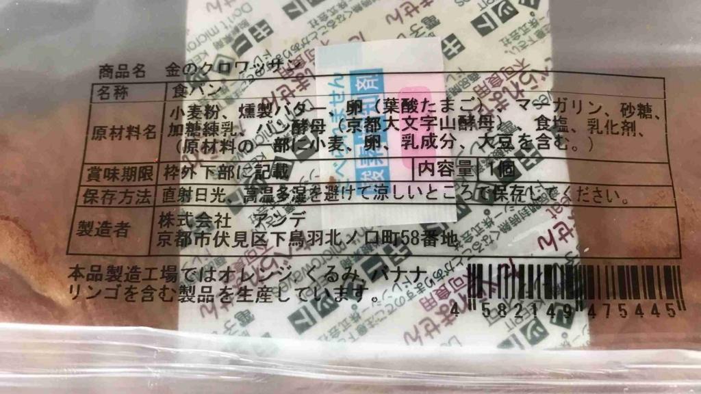 f:id:shohei_info:20170918170226j:plain