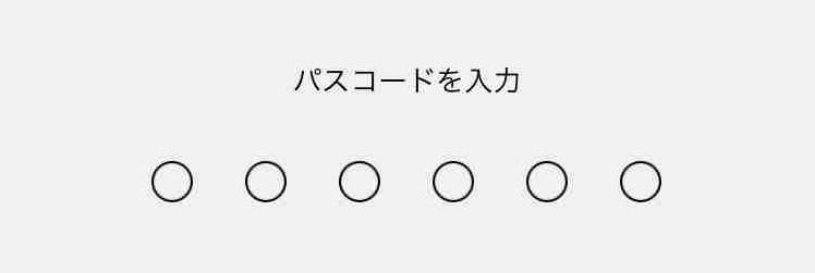 f:id:shohei_info:20170920044817j:plain
