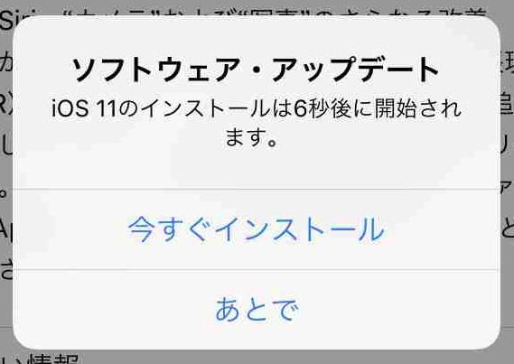 f:id:shohei_info:20170920045335j:plain