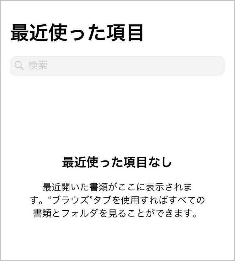 f:id:shohei_info:20170920050814j:plain