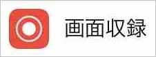 f:id:shohei_info:20170920175408j:plain