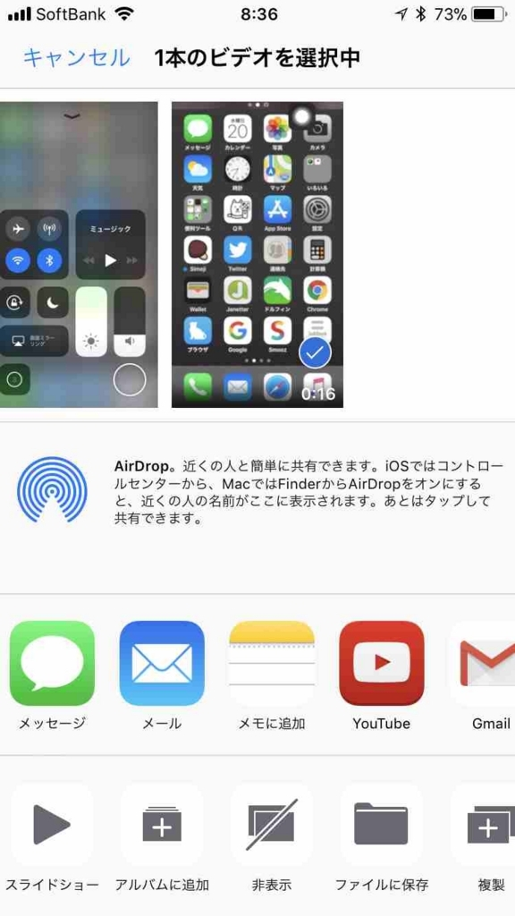 f:id:shohei_info:20170920182734j:plain