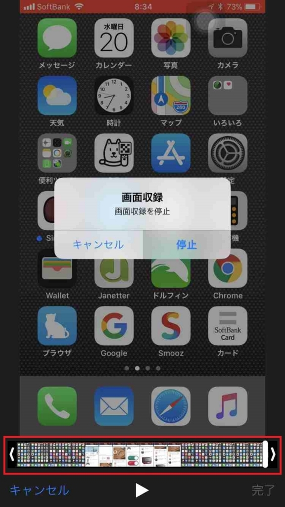 f:id:shohei_info:20170920183523j:plain