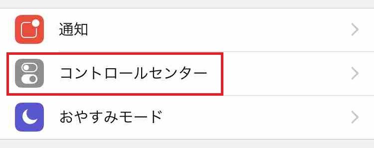 f:id:shohei_info:20170920183747j:plain