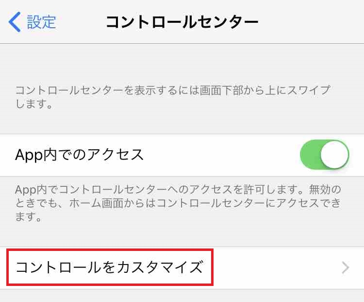 f:id:shohei_info:20170920183838j:plain