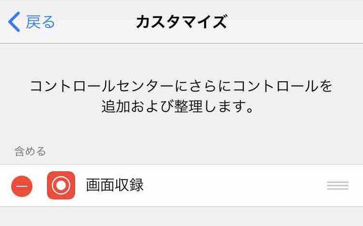 f:id:shohei_info:20170920183956j:plain