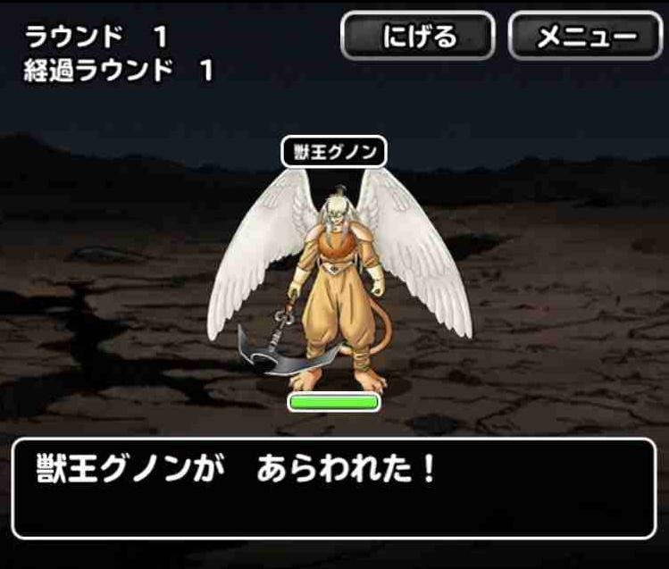 f:id:shohei_info:20170921191814j:plain