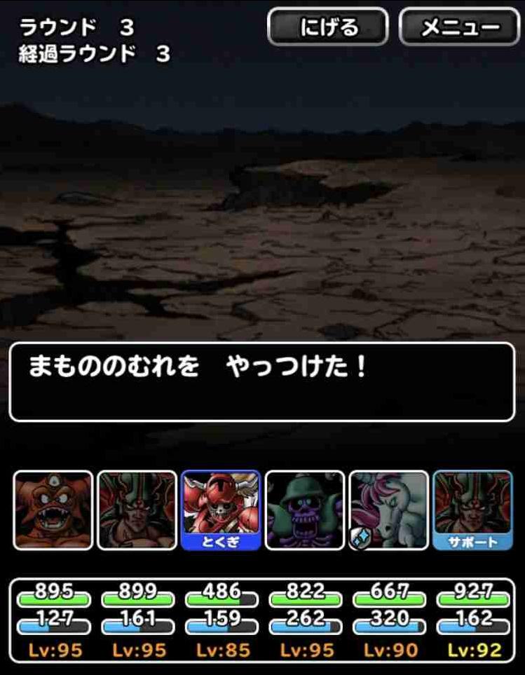 f:id:shohei_info:20170921192020j:plain
