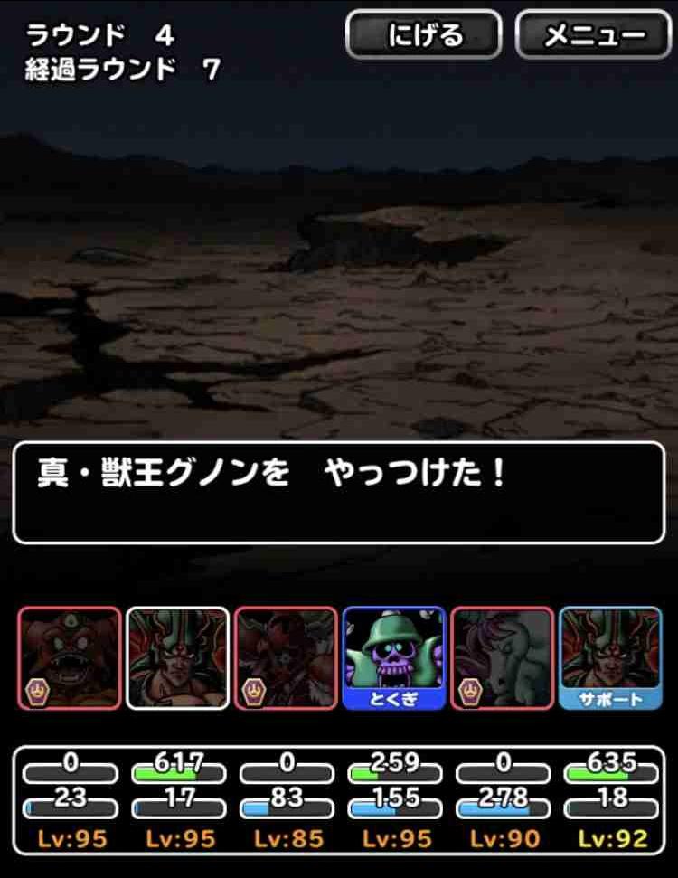 f:id:shohei_info:20170921193417j:plain
