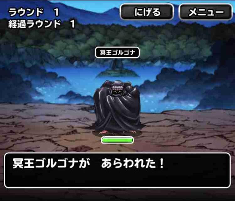 f:id:shohei_info:20170921194358j:plain