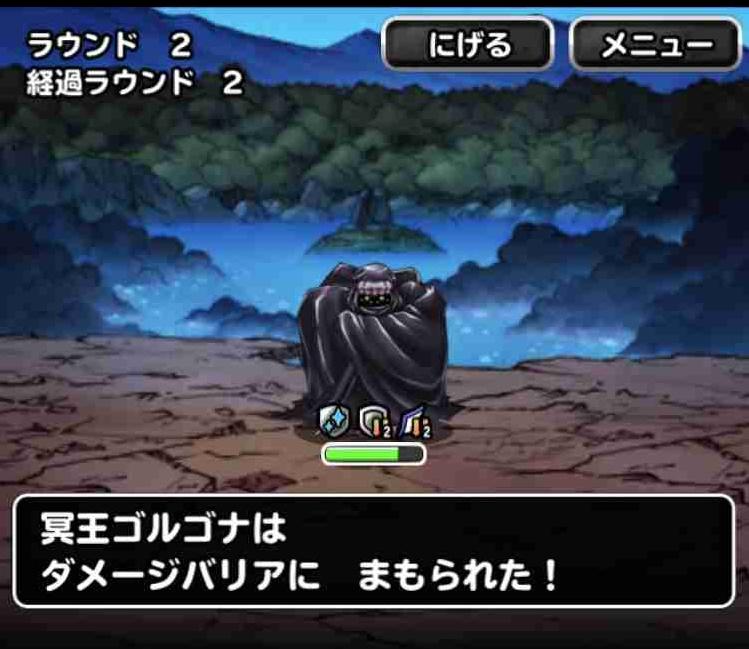 f:id:shohei_info:20170921194739j:plain