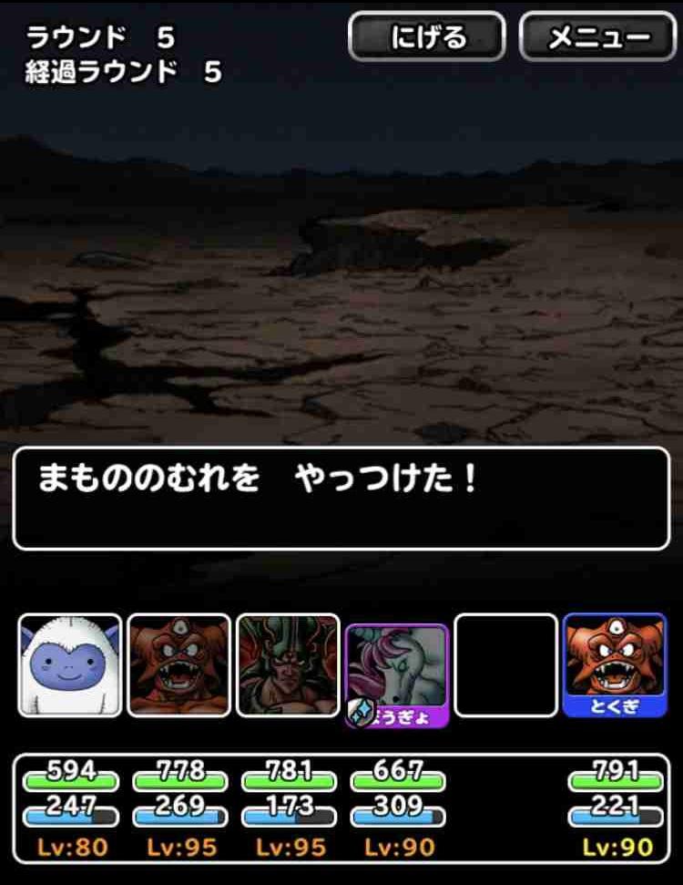 f:id:shohei_info:20170922085037j:plain