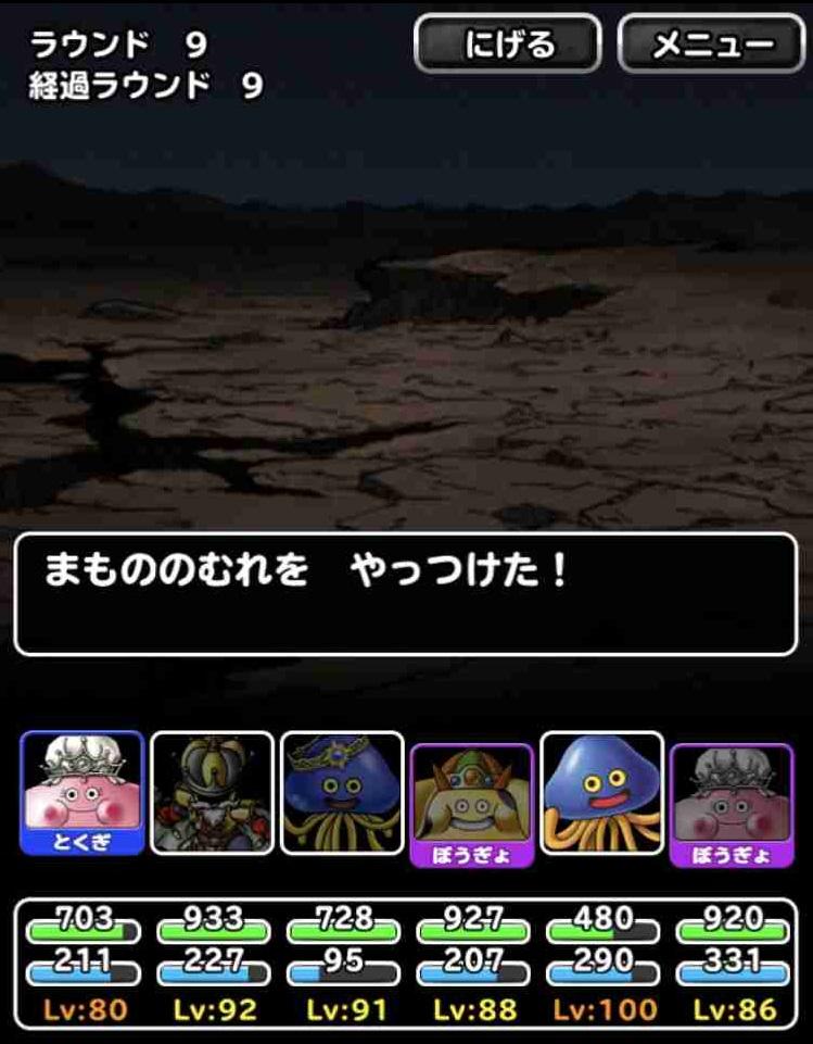 f:id:shohei_info:20170922085337j:plain