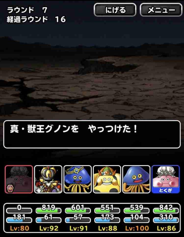 f:id:shohei_info:20170922085349j:plain