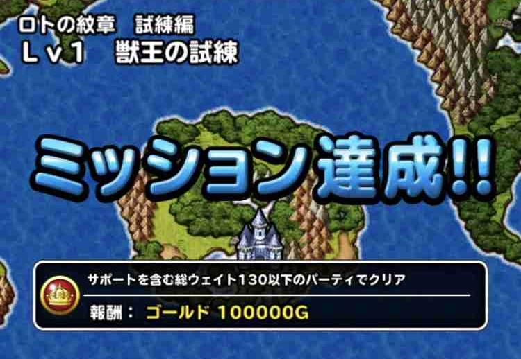 f:id:shohei_info:20170922085821j:plain