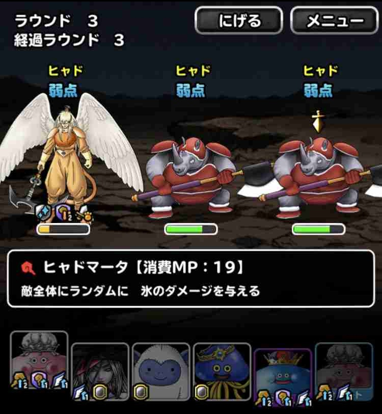 f:id:shohei_info:20170922085913j:plain