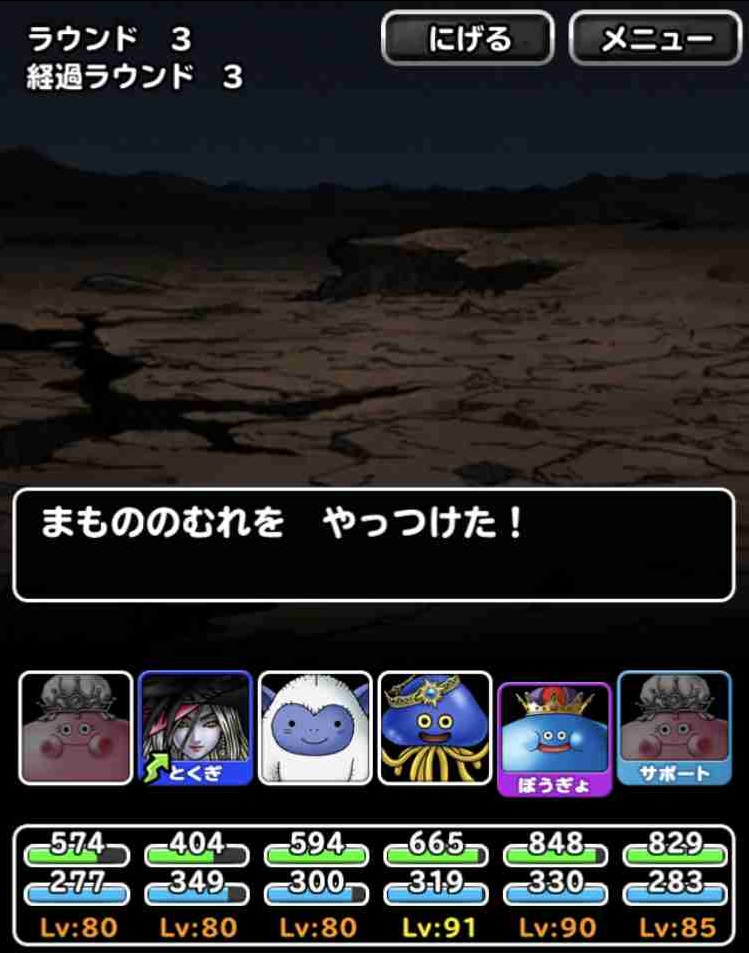 f:id:shohei_info:20170922085928j:plain