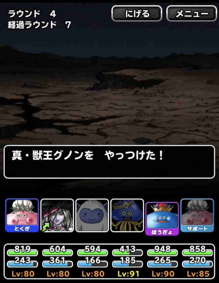 f:id:shohei_info:20170922090021j:plain