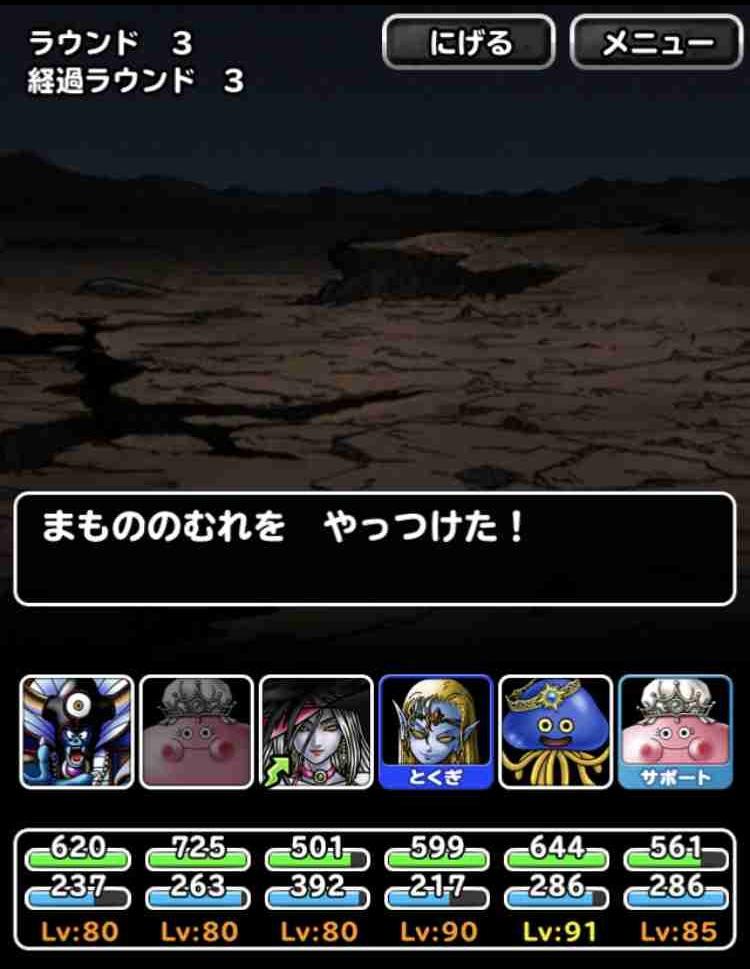 f:id:shohei_info:20170922090433j:plain