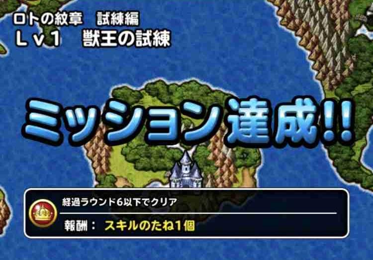 f:id:shohei_info:20170922090521j:plain