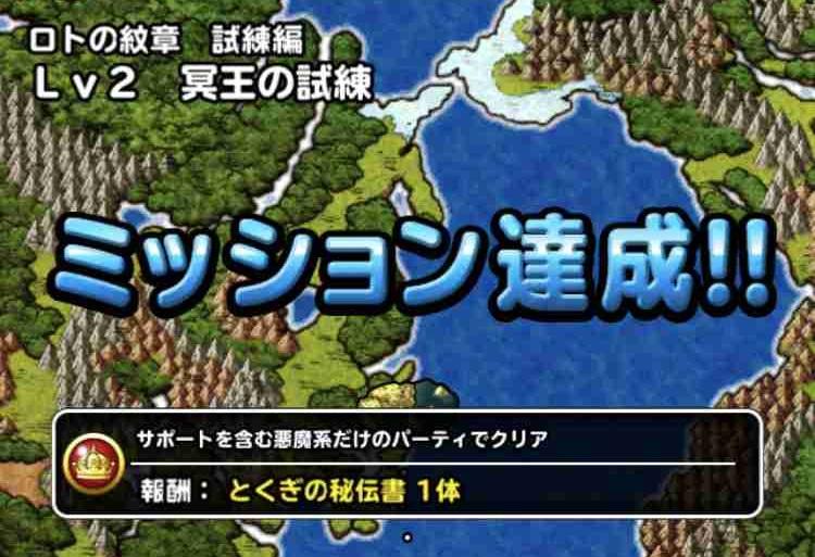 f:id:shohei_info:20170922092056j:plain