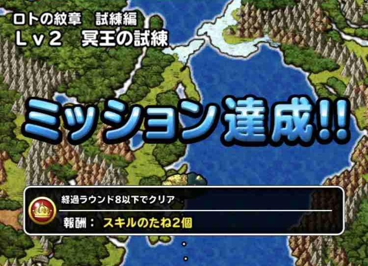 f:id:shohei_info:20170923082412j:plain