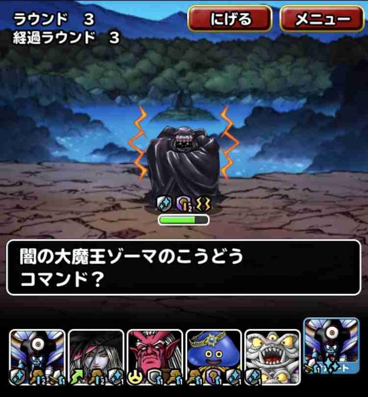 f:id:shohei_info:20170923082625j:plain