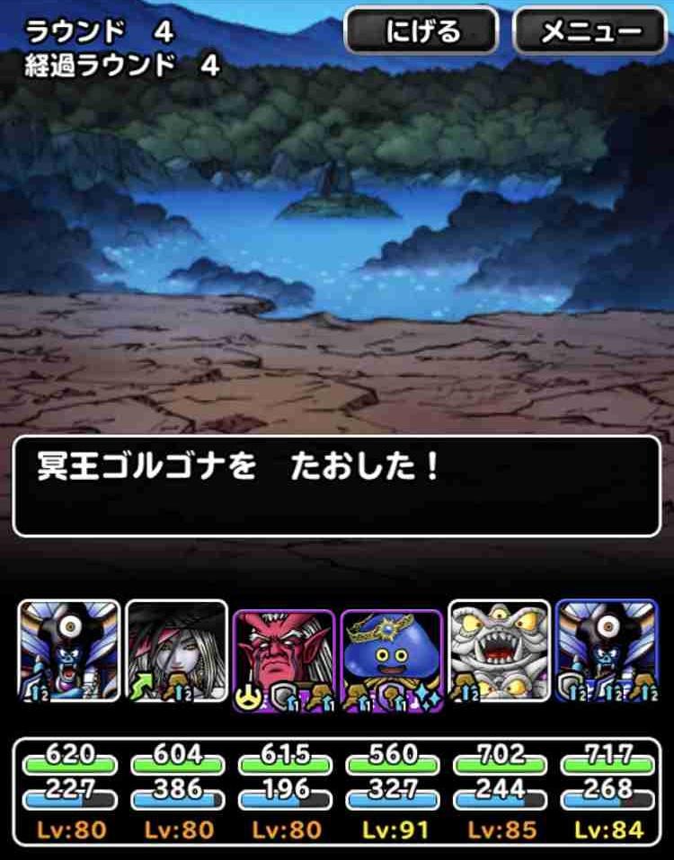 f:id:shohei_info:20170923082640j:plain