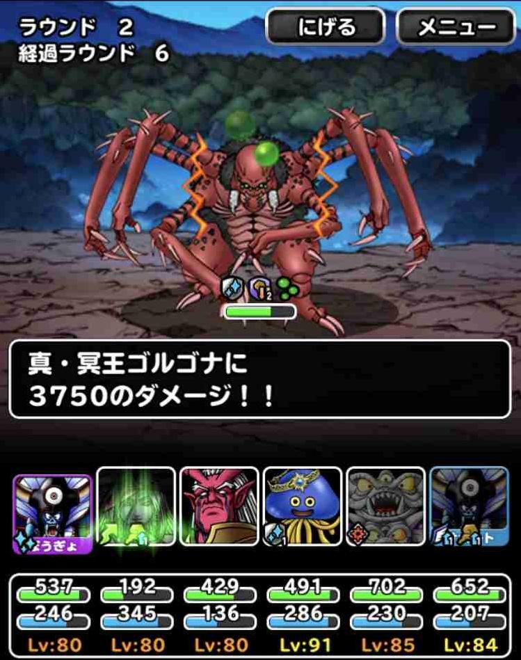f:id:shohei_info:20170923082720j:plain