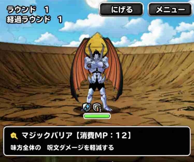 f:id:shohei_info:20170923094843j:plain