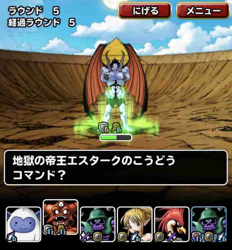 f:id:shohei_info:20170923163623j:plain