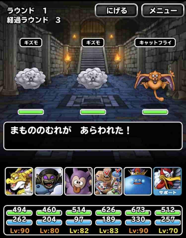 f:id:shohei_info:20170924081202j:plain