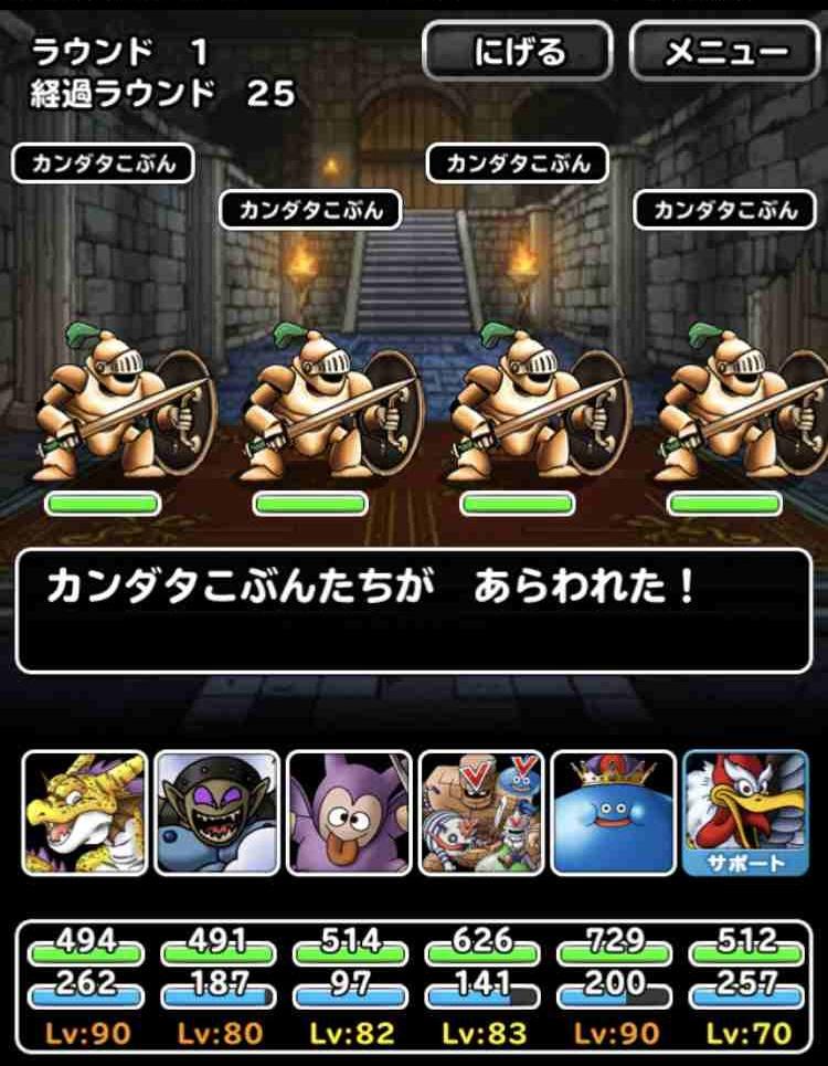 f:id:shohei_info:20170924081234j:plain