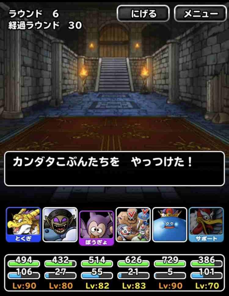 f:id:shohei_info:20170924081344j:plain