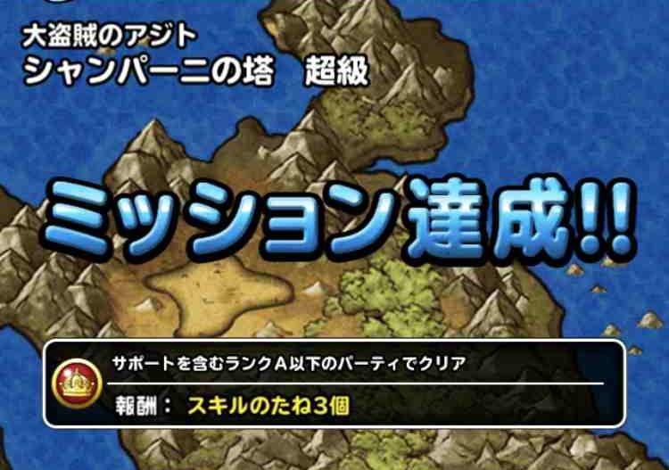f:id:shohei_info:20170924081821j:plain