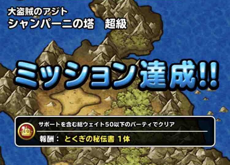 f:id:shohei_info:20170924081838j:plain