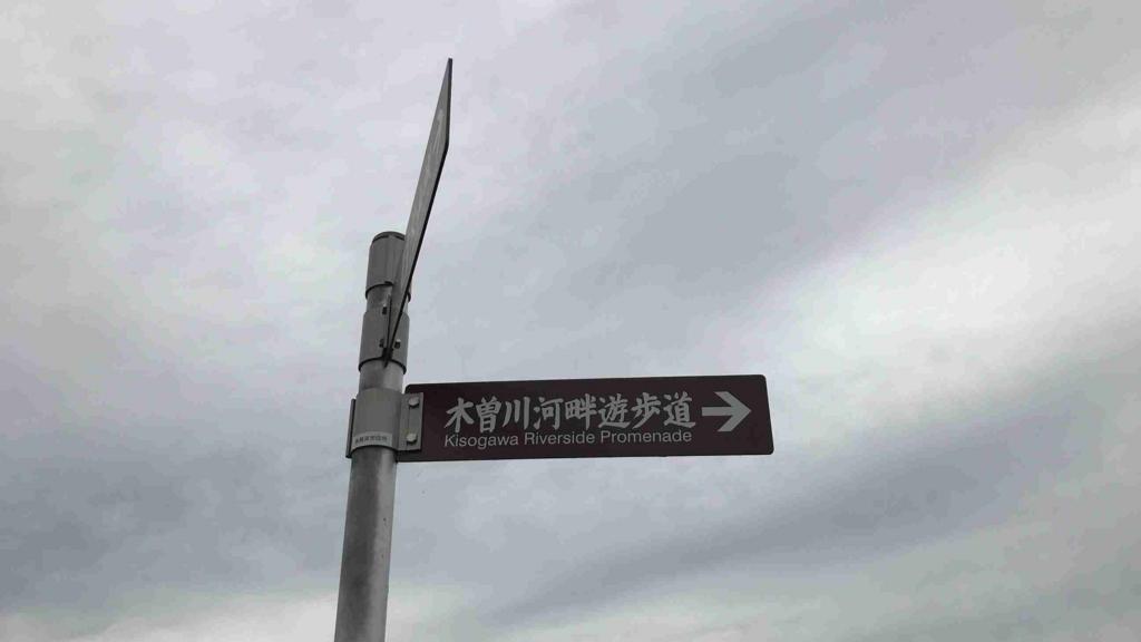 f:id:shohei_info:20170926095614j:plain