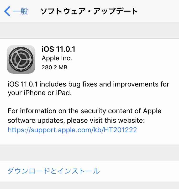 f:id:shohei_info:20170927051913j:plain